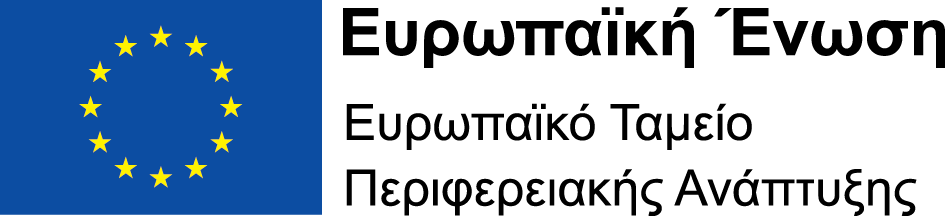 Cyprus Research and Innovation Promotion Foundation - European Union Logo